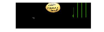 Islami Ques