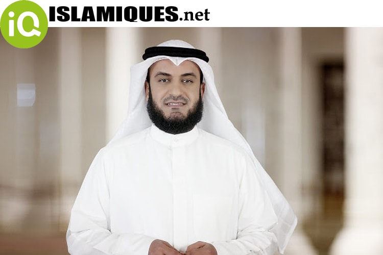 Murottal Mishary Rashid Al Afasy Mp3 Full 30 Juz Merdu