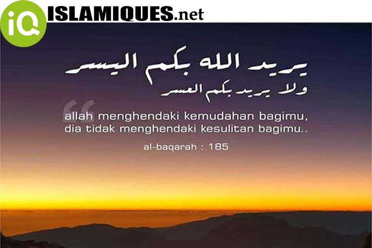 Download Surat Al Baqarah Mp3 Full Ayat Suara Merdu