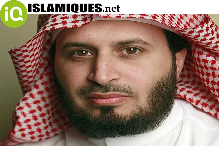 Download Murottal Saad Al Ghamidi Mp3