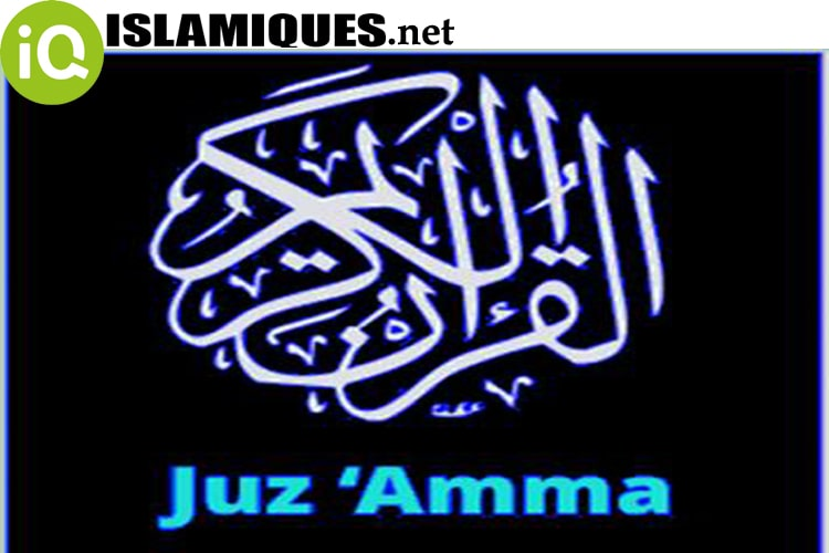 Download Mp3 Juz Amma (Juz 30) Full
