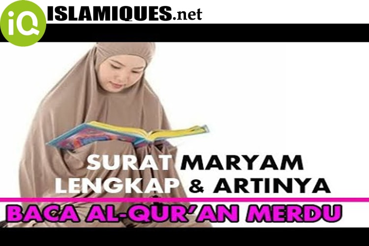 Download Mp3 Surat Maryam Merdu Islamiquesnet