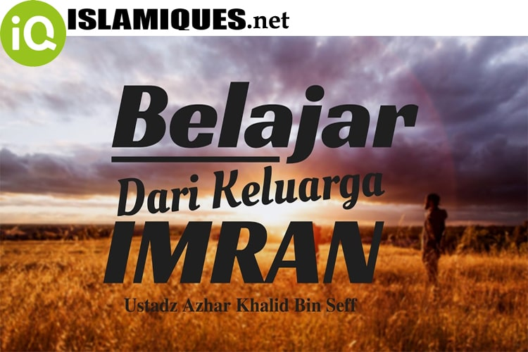 Download Mp3 Surat Ali Imran Full Merdu