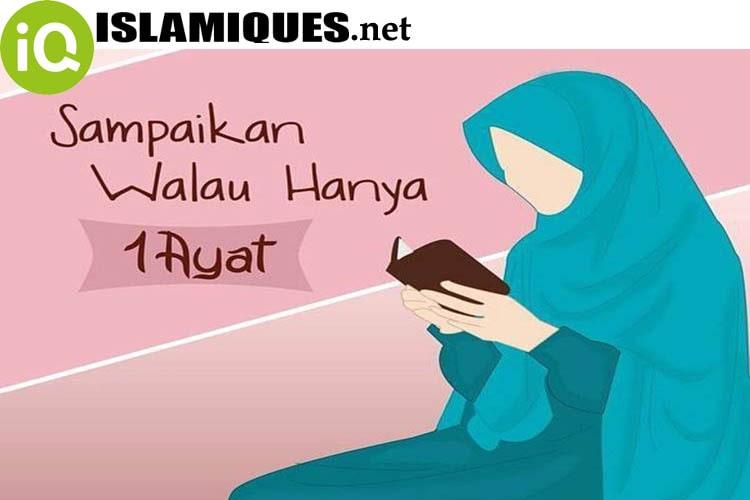 Bacaan Surat Pendek Al Quran Mudah Dihafalkan