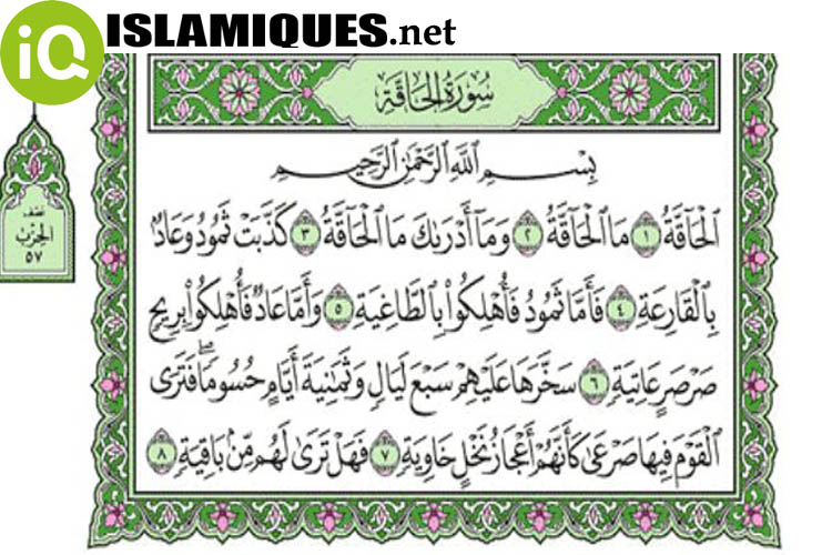 Download Mp3 Surat Al Haqqah Full