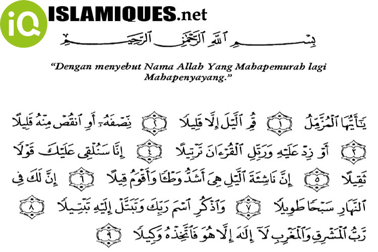 Download Mp3 Surat Al Muzzammil Full