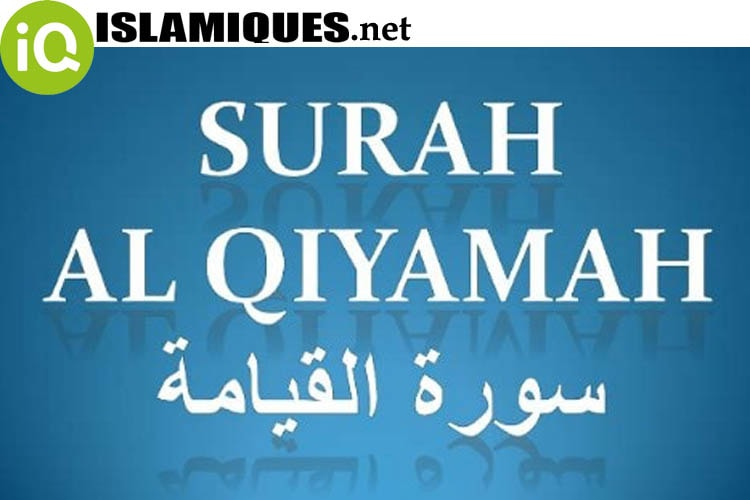 Download Mp3 Surat Al Qiyamah Full