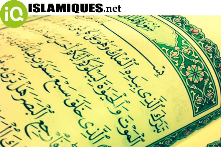 Download Surat Al Mulk Mp3 Full Ayat