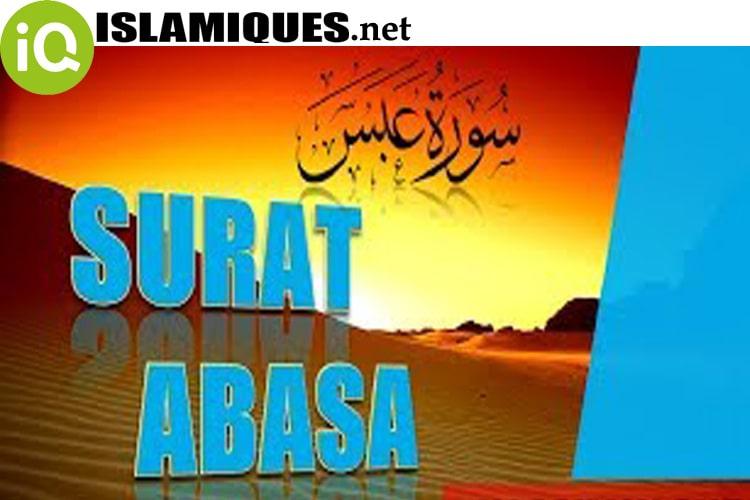 Download Mp3 Surat 'Abasa