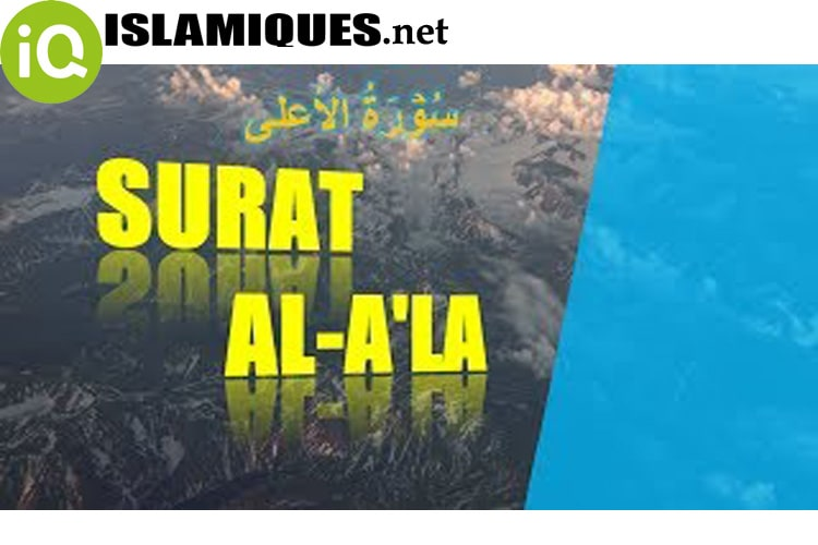 Download Mp3 Surat Al A'la
