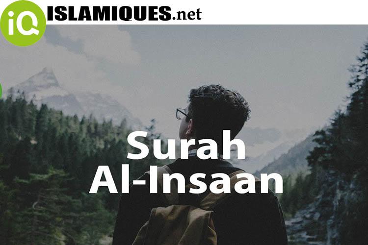 Download Mp3 Surat Al Insan Merdu