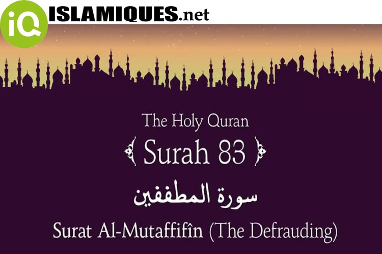 Download Mp3 Surat Al Mutaffifin