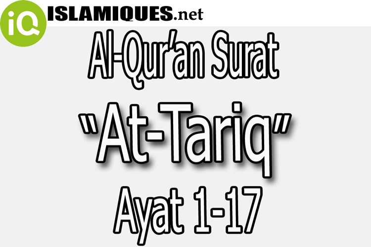 Download Mp3 Surat At Tariq