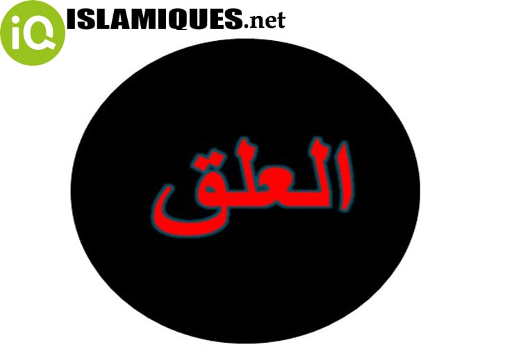 Download Mp3 Surat Al Alaq