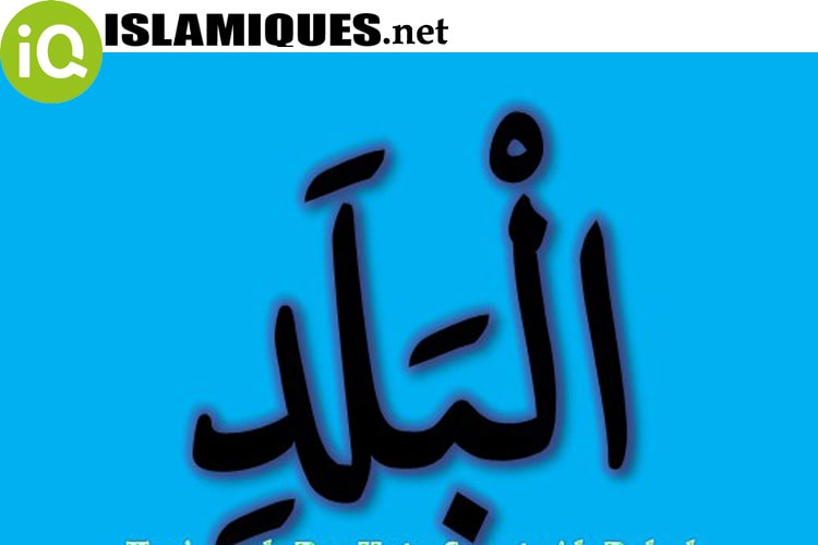 Download Mp3 Surat Al Balad