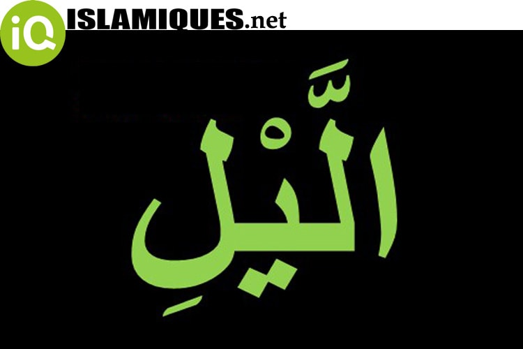 Download Mp3 Surat Al Lail Full