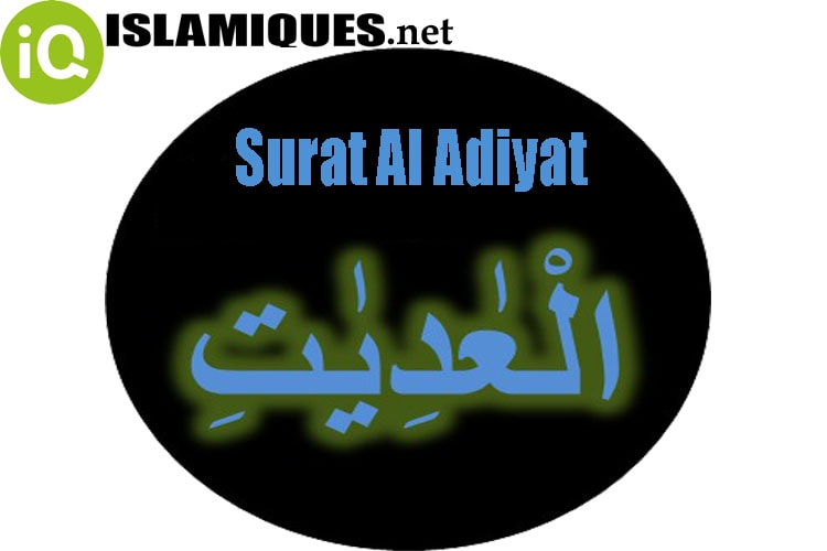 Download Mp3 Surat Al Adiyat Full