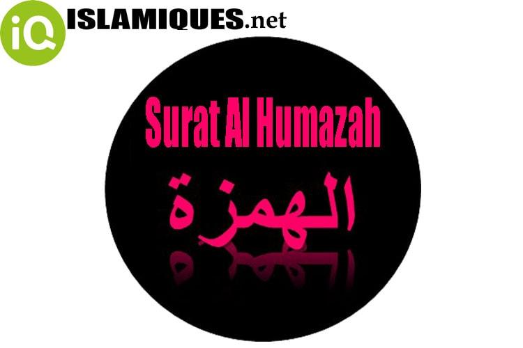 √ Download Mp3 Surat Al Humazah Full Ayat - Islamiques net