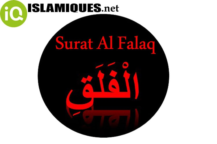 Download Mp3 Surat Al Falaq Merdu