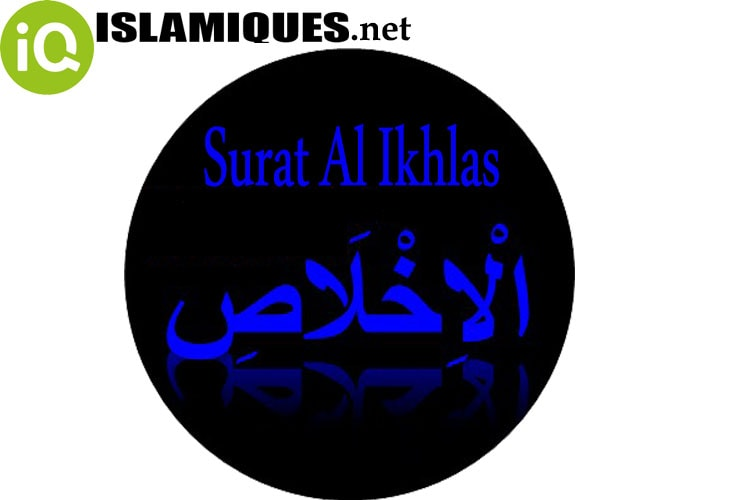 Download Mp3 Surat Al Ikhlas [Dewasa Dan Anak]