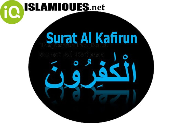 Download Mp3 Surat Al Kafirun Suara Merdu