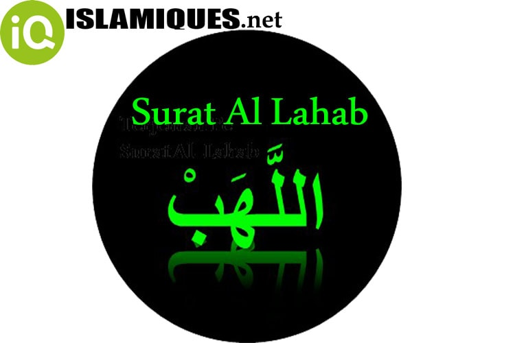 Download Mp3 Surat Al Lahab Suara Merdu