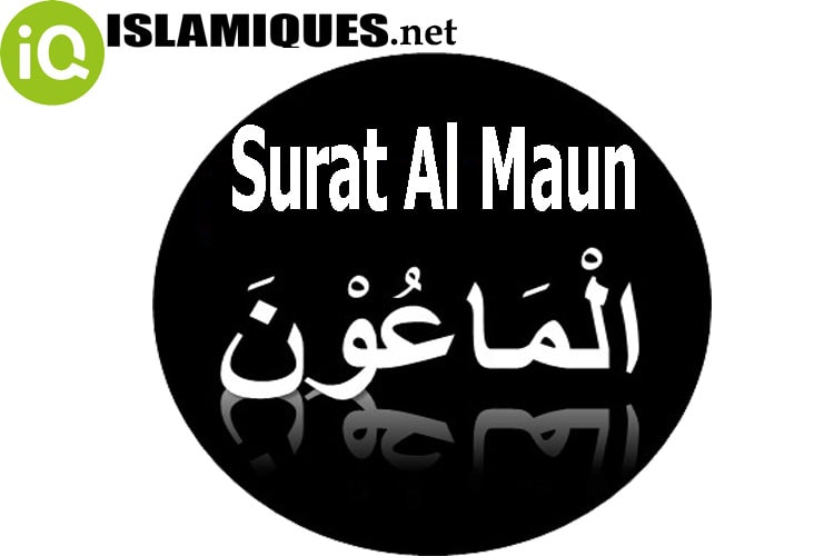 Download Mp3 Surat Al Maun Suara Merdu