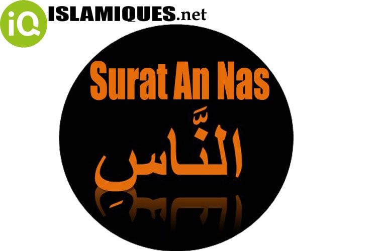 Download Mp3 Surat An Nas Full Suara Merdu