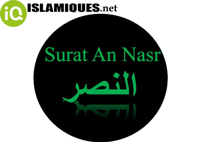 Download Mp3 Surat An Nasr Full Ayat