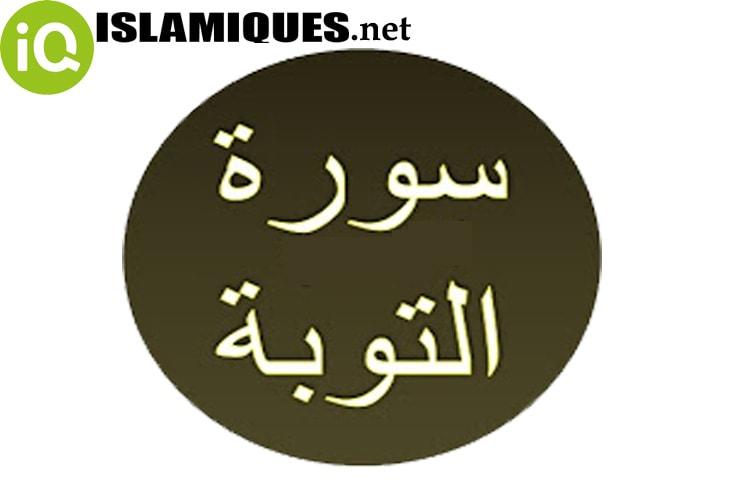 Download Mp3 Surat At Taubah Full Ayat Merdu